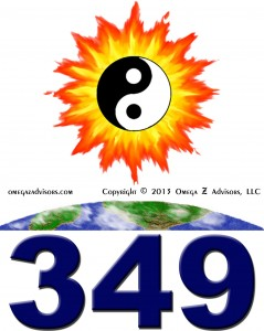 OZA No 349 (Increasing Value thru Power of Storytelling)